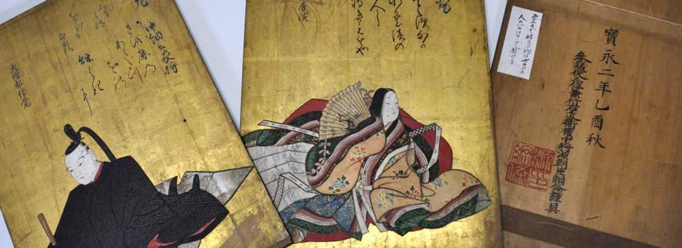 静神社:所蔵品:六歌仙